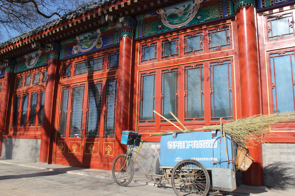 Chinese China Feast for the Senses Dim Sum Beijing Tradition Food Modern-day street sweeper near Nan Luo Gu Xiang