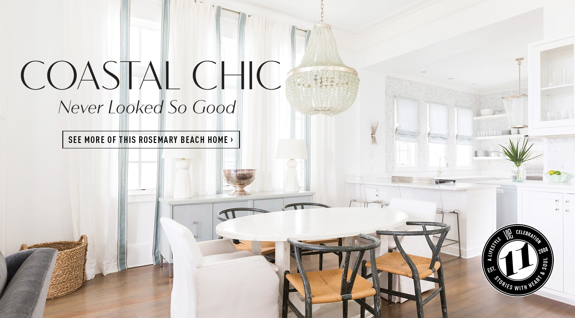 VIE Magazine - August 2019 - The Architecture and Design Issue - Rosemary Beach Florida Home