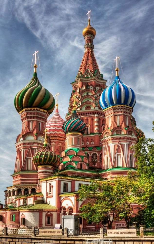 St. Basil (Cathedral of the Protection of the Virgin on the Ditch) Moscow Russia